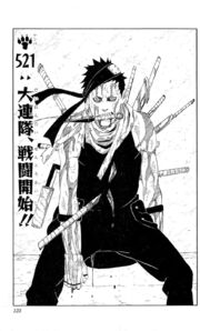 File:Chapter 521 Cover.jpg