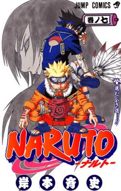 Naruto Volume 7.png