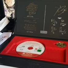 Naruto storm 4 Edición Kit de Prensa.PNG