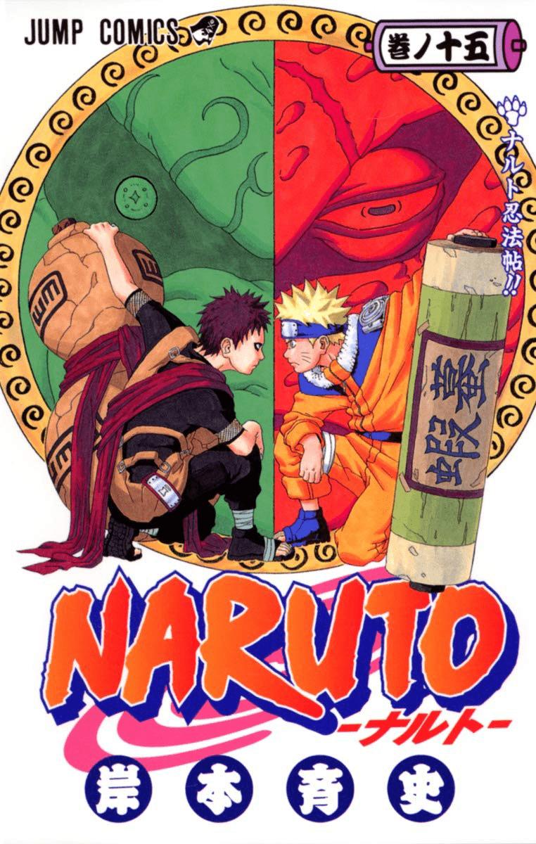 The Naruto Shinobi Handbook!! (volume)