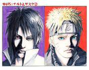 File:Chapter695.png
