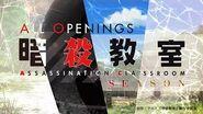 1080p with lyrics Assassination Classroom all openings (1-4)