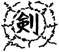 "The kanji for ""Blade"" (剣, <i>Ken</i>) on Sasuke's bracelets as a seal."