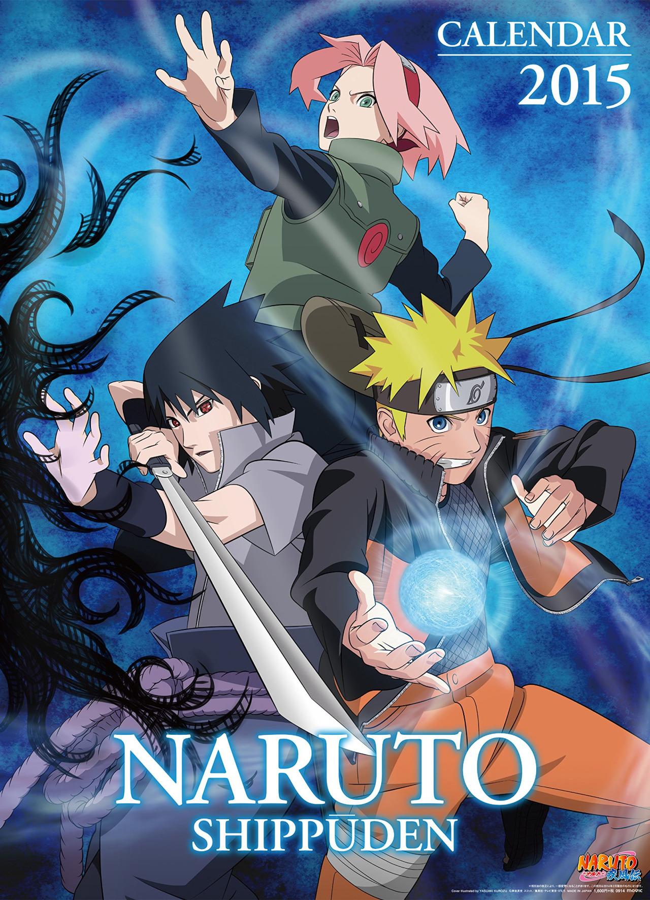 Naruto Shippūden Calendario 2015