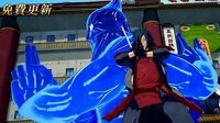 Naruto to Boruto Shinobi Striker - Madara Uchiha DLC Character Trailer (DLC Pack 9) (1080p)