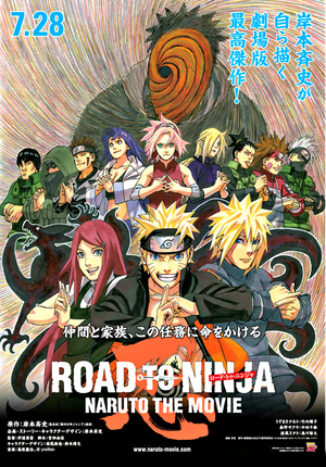Road to Ninja movie poster.png