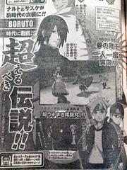Naruto Storm 4 Naruto Hokage y Sasuke Jonin confirmados Scan