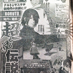 Naruto Storm 4 Naruto Hokage y Sasuke Jonin confirmados Scan.png