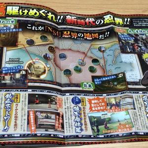 Naruto Storm 4 Final jutsu y extras 3 Scan.png