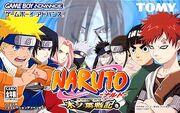 File:Naruto K S.jpg