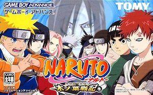 Naruto K S.jpg