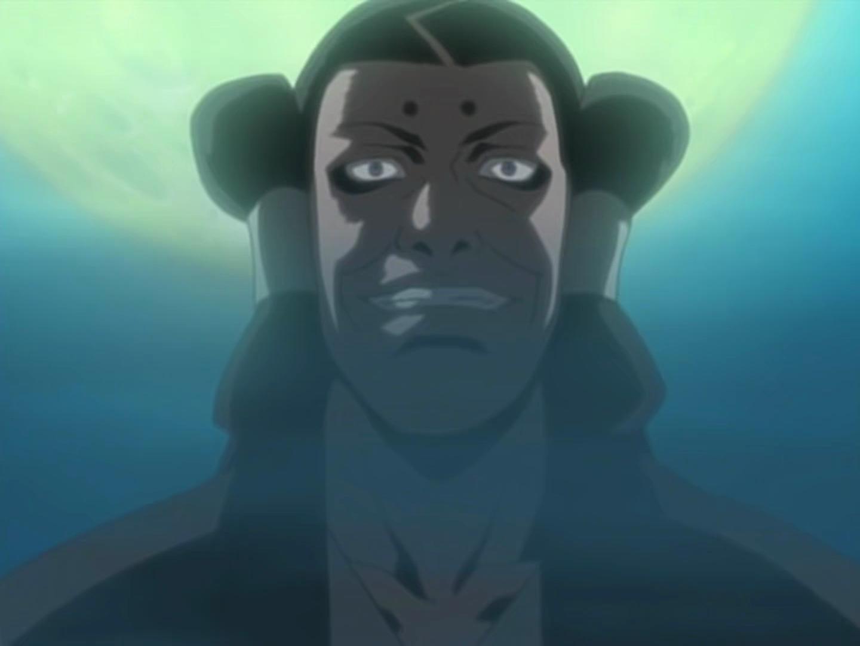 Chef du Clan Kaguya