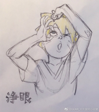 Jōgan Narutopedia Fandom