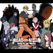 Naruto Shippûden movie 6 OST.jpg