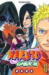 Tome Naruto Gaiden.jpg