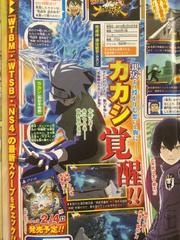 Naruto Storm 4 Kakashi con dos Mangekyo Sharingan Scan