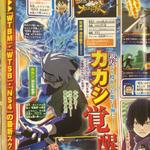 Naruto Storm 4 Kakashi con dos Mangekyo Sharingan Scan.png