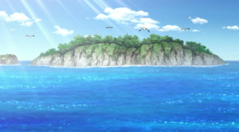 Isla Nanakusa