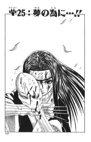 Naruto Capitolo 25