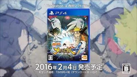 PS4「NARUTO―ナルト― 疾風伝 ナルティメットストーム4」第2弾TVCM