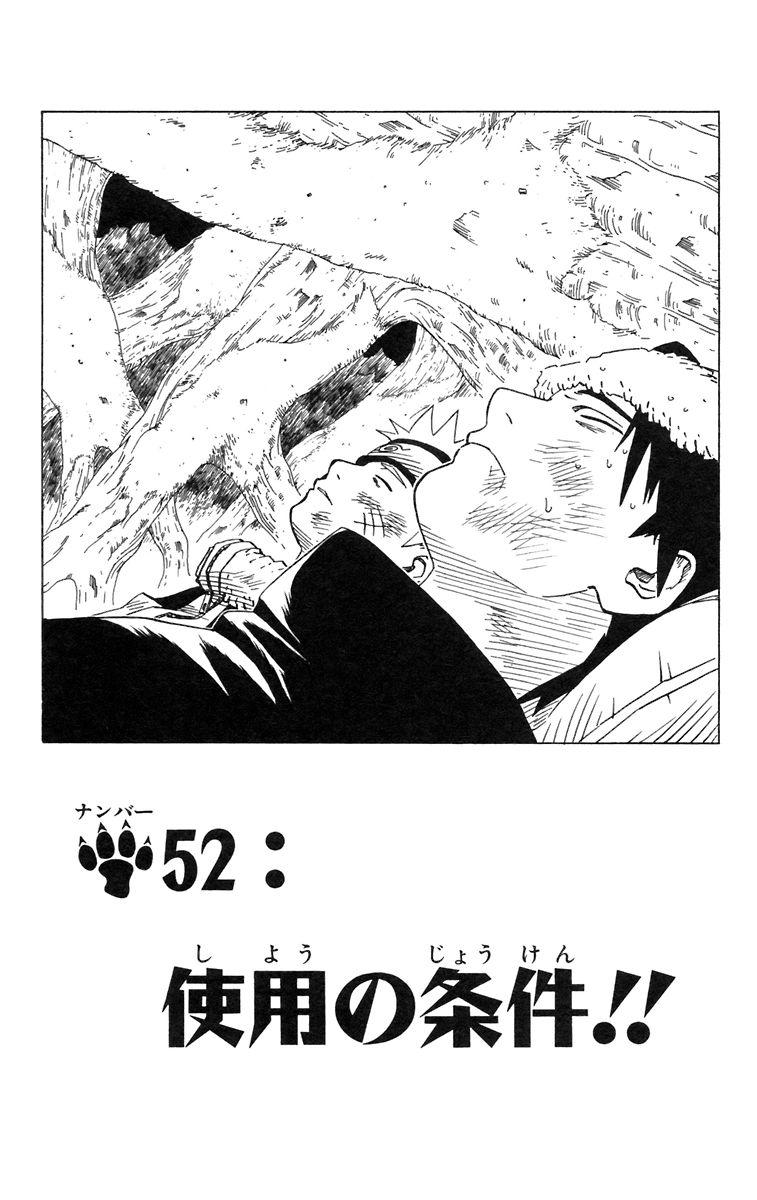 Naruto Capitolo 52