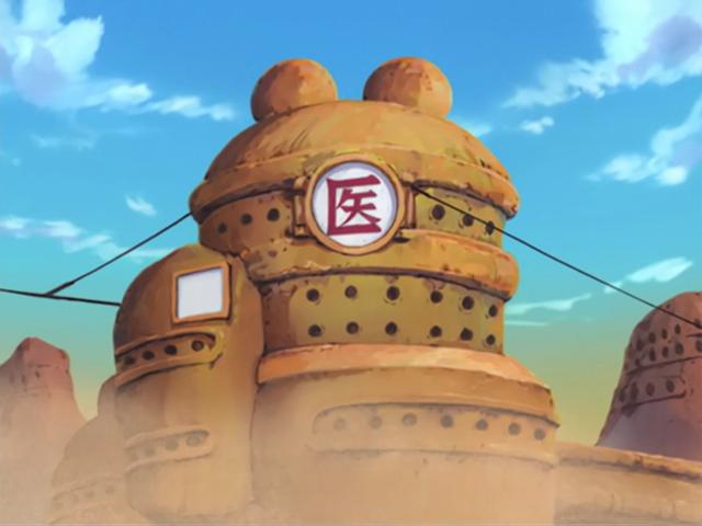 Ospedale del Villaggio della Sabbia