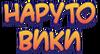 Wiki-logo-ru.png