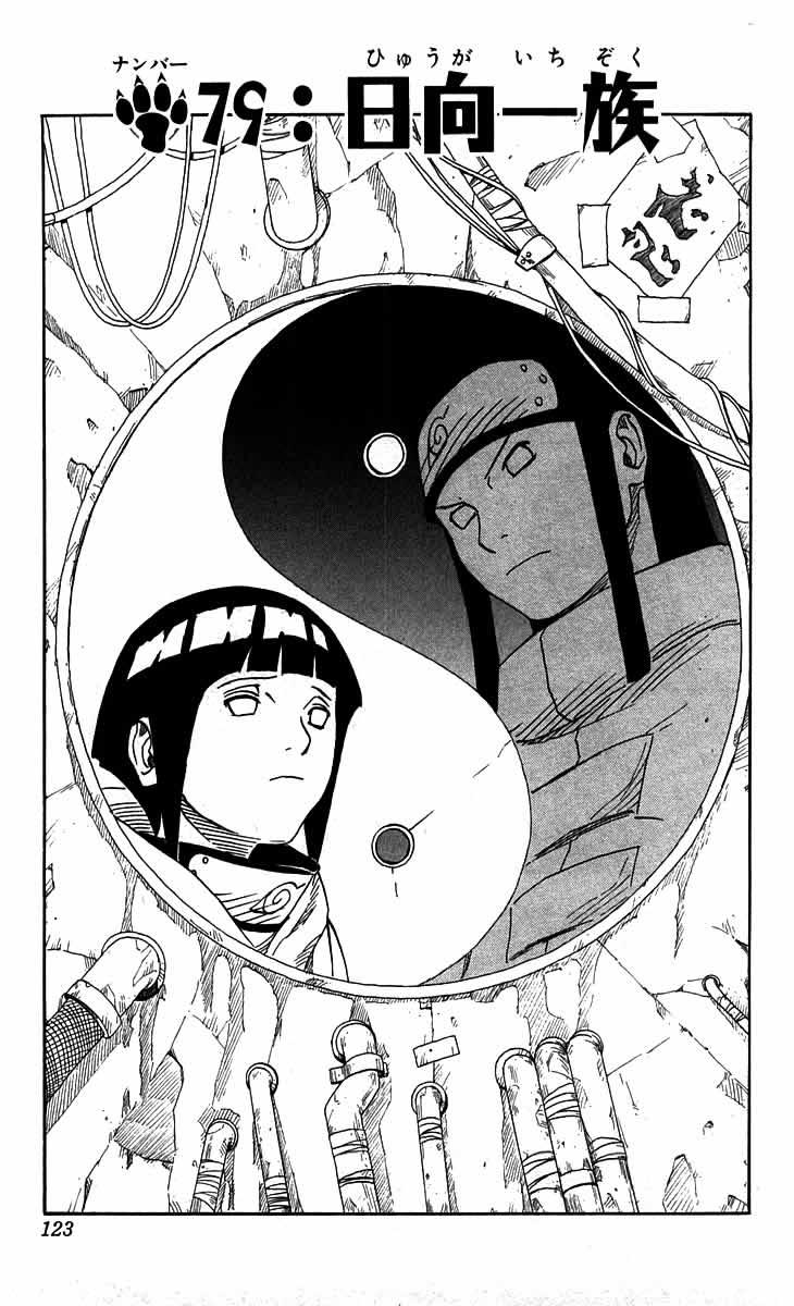 Naruto Capitolo 79