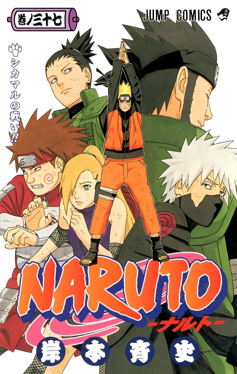 Volume 37: A Luta de Shikamaru!!