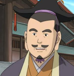 Daimyō del País del Té
