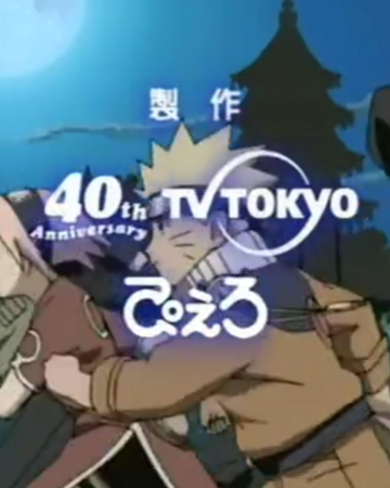 Kanashimi Wo Yasashisa Ni Naruto Wiki Fandom