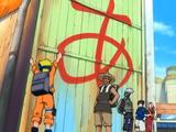 Naruto - Episódio 6: Uma Missão Perigosa: Uma Aventura no País das Ondas!