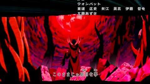 Naruto Shippuden - ENDING 28 HD