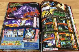 Naruto Storm 4 Despertares Combinados y nuevos Final Jutsu Scan 3