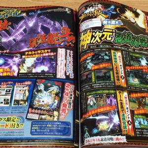 Naruto Storm 4 Despertares Combinados y nuevos Final Jutsu Scan 3.png