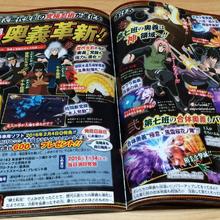 Naruto Storm 4 Final jutsu y extras 1 Scan.png