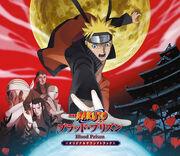Blood Prison OST CD Cover.jpg