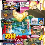 Naruto Storm 4 Destrucción de las Arenas de combate Scan.png