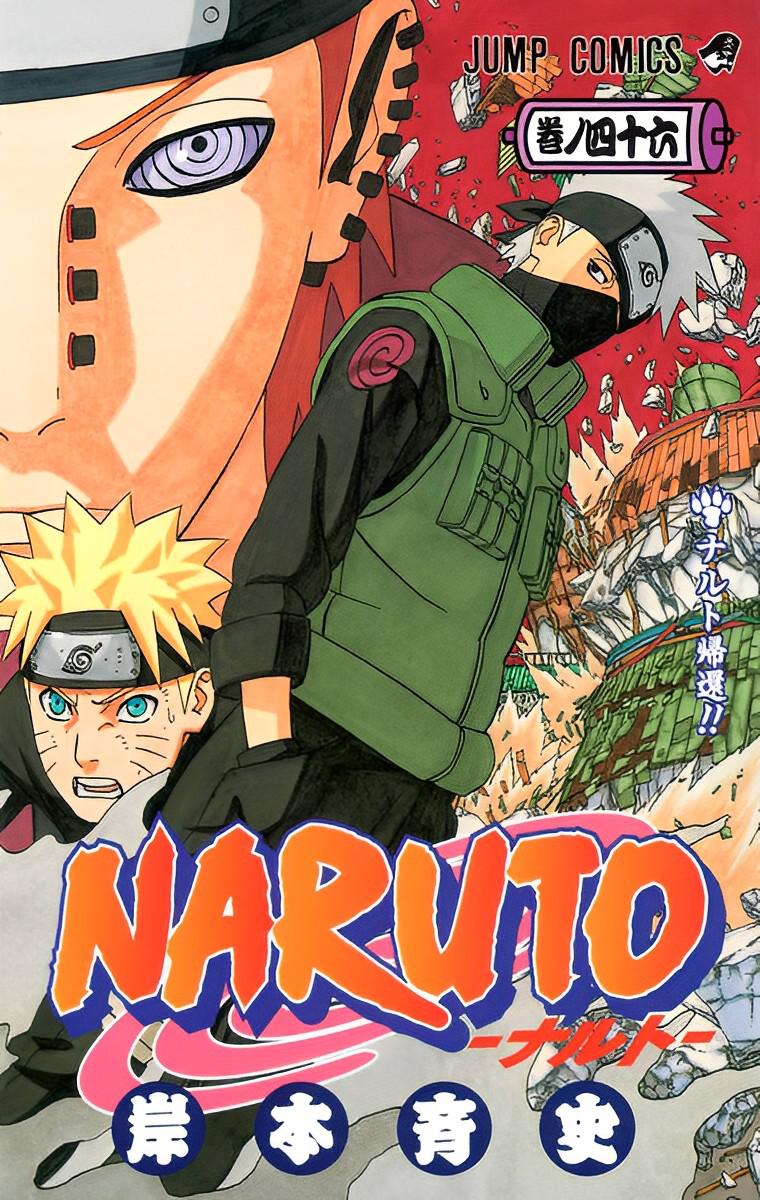 Volume 46: Naruto Retorna!!