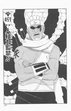 Naruto Capitolo 491