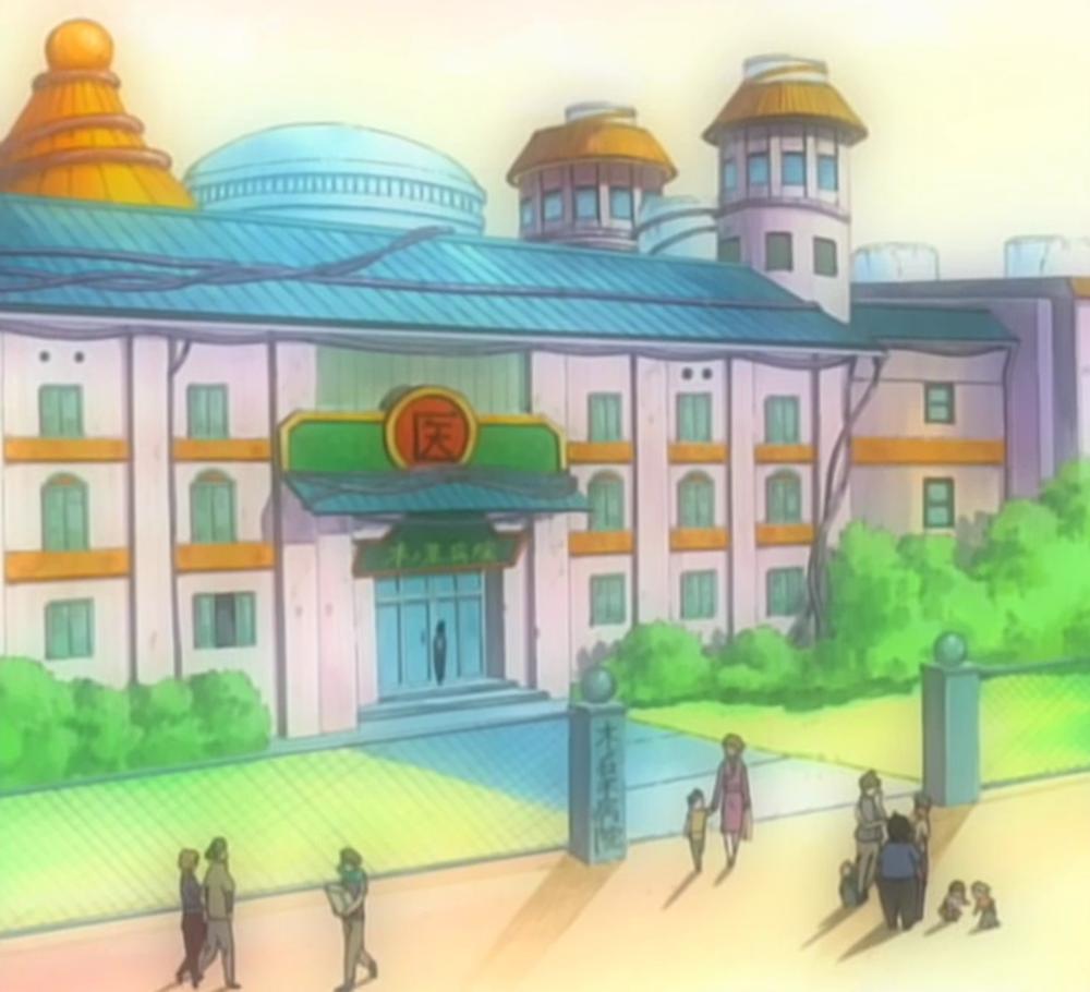 Ospedale di Konoha