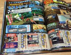 Naruto Storm 4 Final jutsu y extras 2 Scan