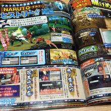 Naruto Storm 4 Final jutsu y extras 2 Scan.png