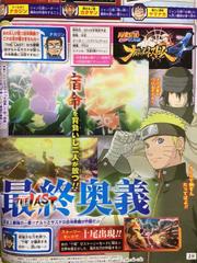 Naruto Storm 4 Jutsus Final Combinado