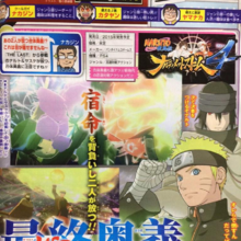 Naruto Storm 4 Jutsus Final Combinado.png