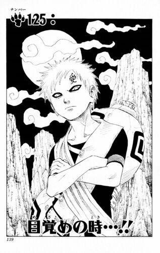 Naruto Capitolo 125