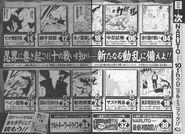 Naruto Chronicle Mini Book Imagen 1
