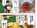 Наруто Узумаки!! (глава 700)