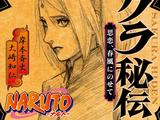 Sakura Hiden: Pemikiran Cinta, Membentuk Angin Musim Semi