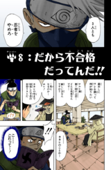 Chapter 008.png